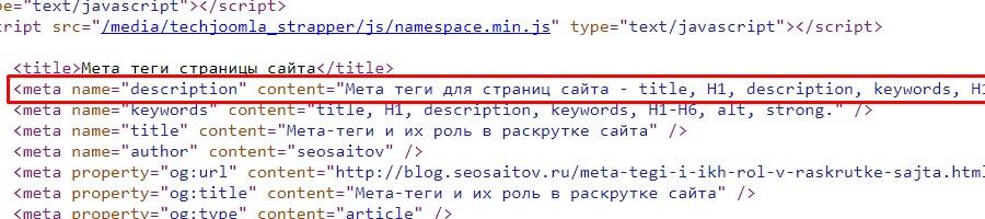 гуп благоустройство севастополь официальный сайт